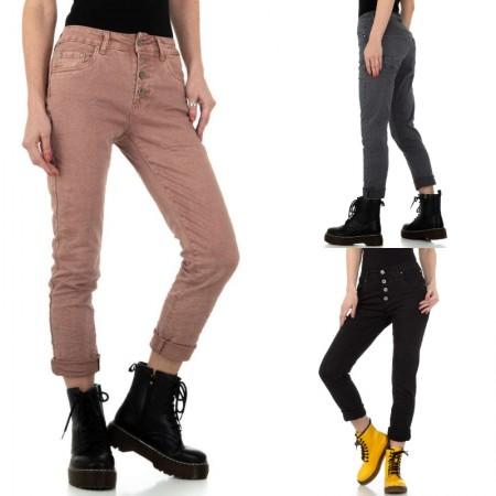Jeans pantaloni modello...